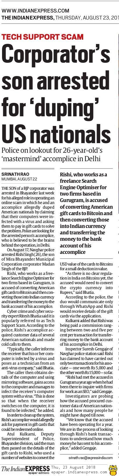 Ritesh Bhatia - Cyber frauds and cyber crimes media coverage